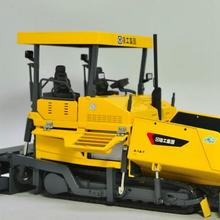 1/35 XCMG RP1256 асфальтоукладчик литая Модель Коллекция игрушек