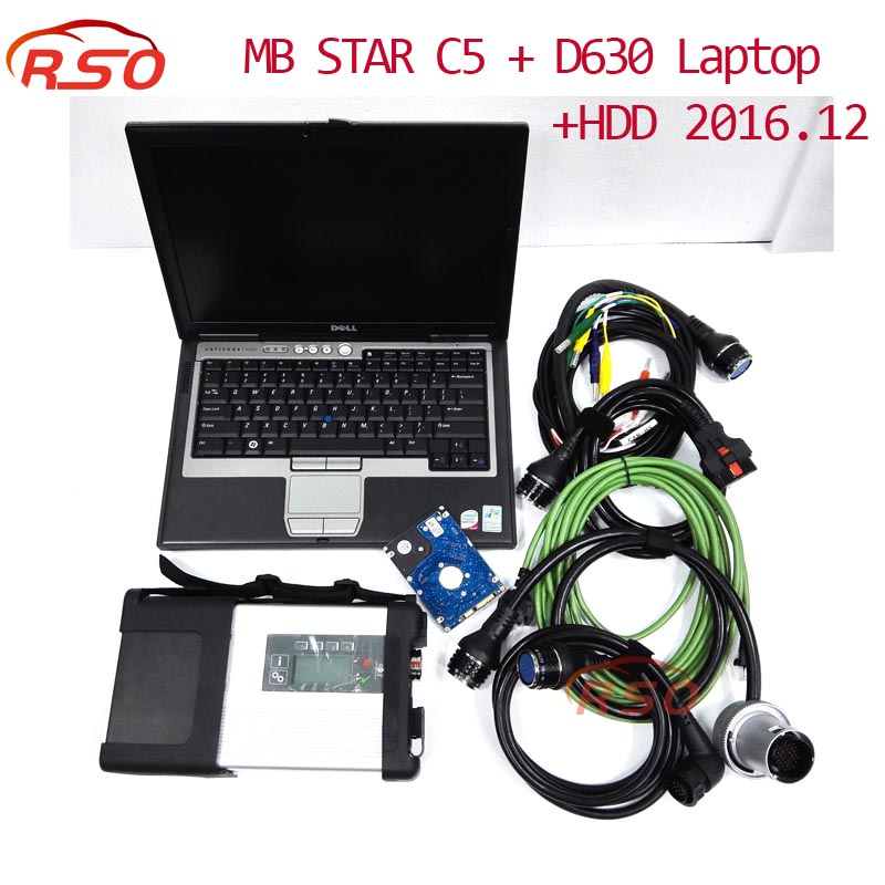 Free Shipping MB Star C5 SD Connect + HDD with Laptop D630 for Star Diagnosis C5 SD Connect Support Wire/Wireless Connection