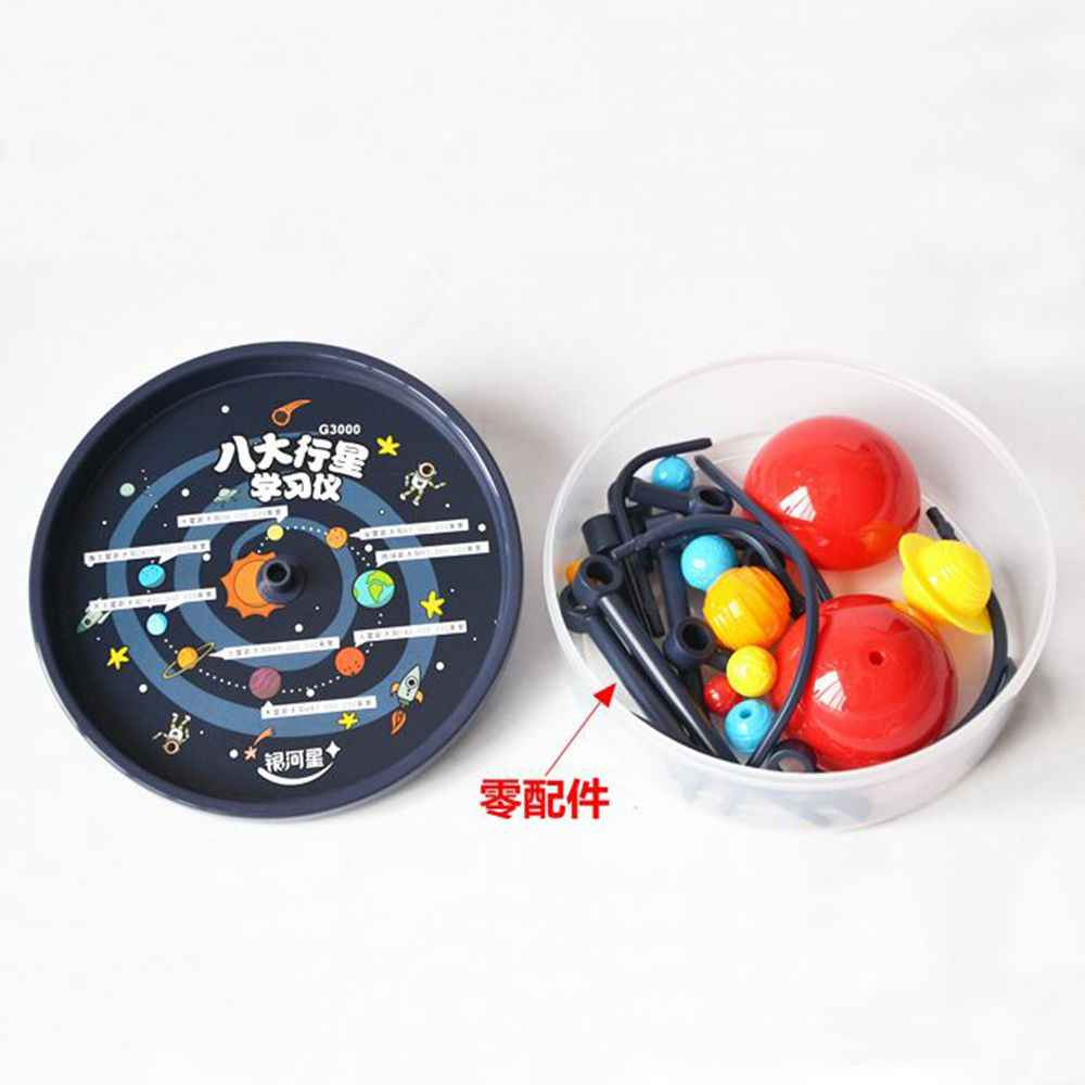 Children Education Toys Creative Popular 3D Plastic Planets Science Solar System Model Assembling Toys High Quality
