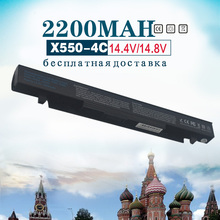 2200mah 14.8v Battery For Asus X450 X550 X550C A41-X550 A41-X550A X550A A450LA P450LC R510EA P450CA F550VC F552C A450V P450LB