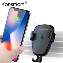 Konsmart Q70T Qi Fast Wireless Charger Car Holder for iPhone X 8 Plus Samsung S9 S8 S7 Note8 Mobile Phone 10W Wireless Charging