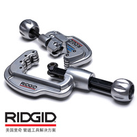 Free shipping Stainless steel pipe cutter Tube Cutter RIDGID 35S for 6mm to 35mm pipe cutting knife 65S for 6mm to 65mm pipe cut