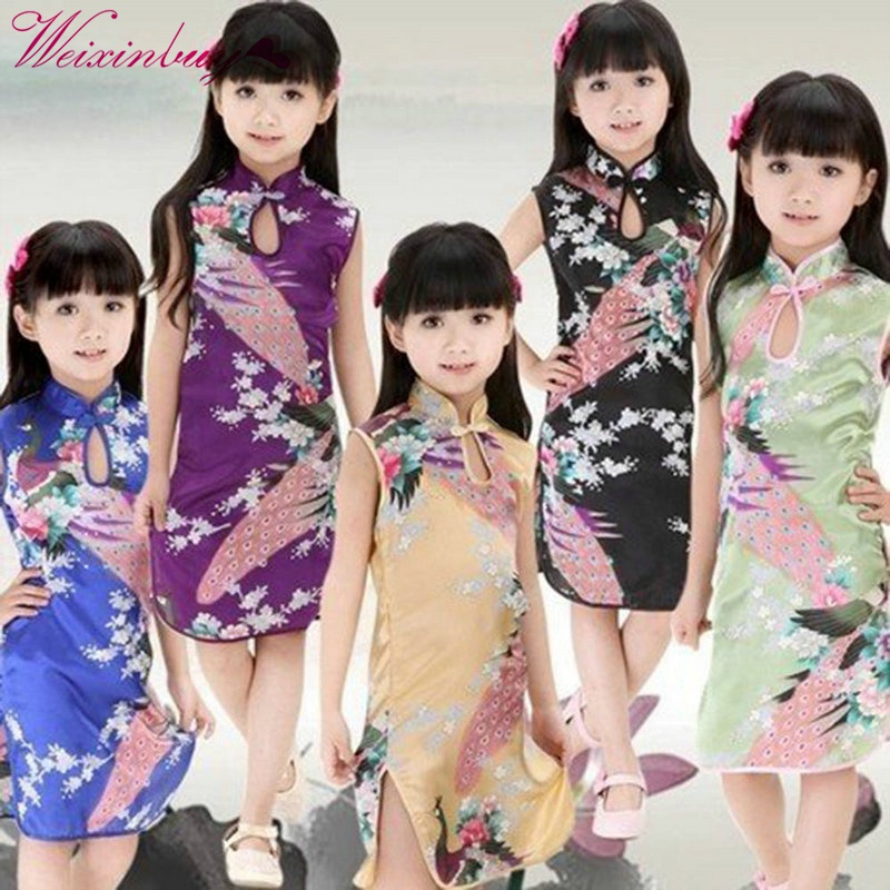Hot Chinese Kid Child Girl Baby Peacock Cheongsam Dress Qipao 2-7 T  Clothes lovely girls kids sleeveless dress peacock cheongsam chinese qipao baby clothes 2 8years