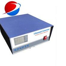 3000 Вт Высокая мощность пьезоэлектрический ультразвуковой генератор Электропитание привод для промышленности ультразвуковая Очистительная Машина