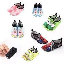 Детская прогулочная водонепроницаемая обувь, босиком, быстросохнущие носки для занятий йогой, для мальчиков и девочек, мягкая обувь для дайвинга, болотная обувь, пляжная обувь для плавания