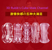 Adult Products Transparent Training Aircraft Cup Mens Masturbator Trainer Japanese Interest 3D Rubiks For Men Enj