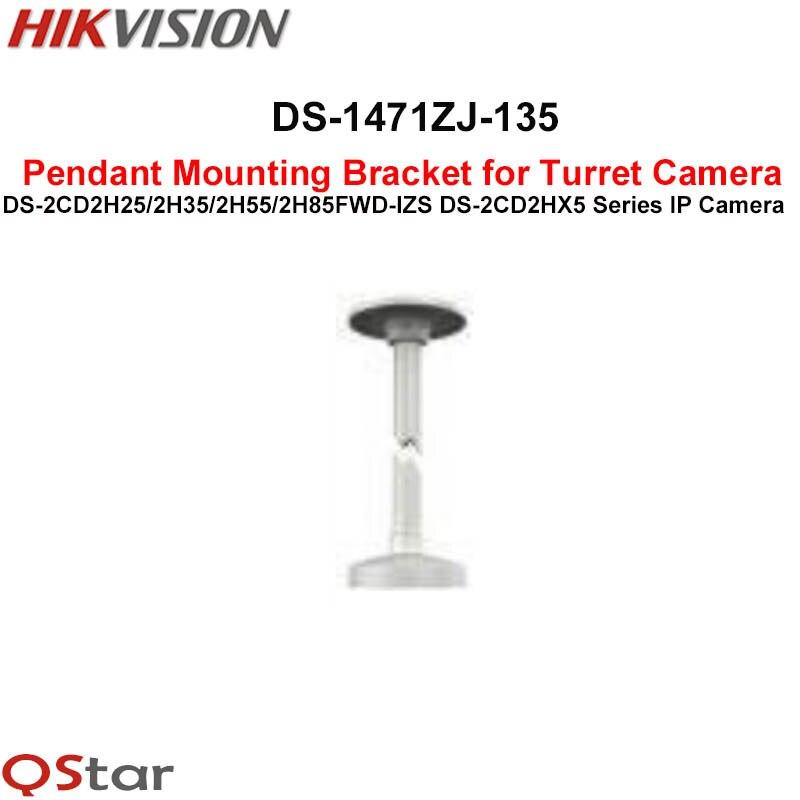 Hikvision Pendant Mount DS-1471ZJ-135 Turret Camera DS-2CD2H25FWD-IZS DS-2CD2H35FWD-IZS DS-2CD2H55FWD-IZS DS-2CD2H85FWD-IZS история запорожских казаков том 2 1471 1686 гг