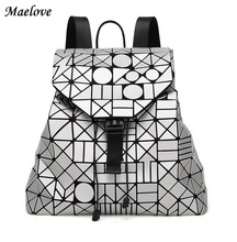 Новинка 2017 г. женские рюкзак геометрический рюкзак знаменитый логотип мешок матовая поверхность сумка студента школы packback 12 Цветов