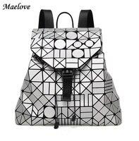 New 2017 Women Backpack Geometric Backpack Famous Logo Baobao Bag Matt Surface Student S School Packback