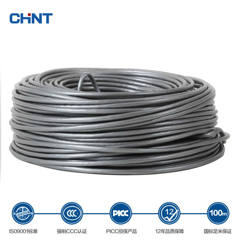 CHNT NEX3-131-1 Eight Core Computer Line New Bold Super Five Cable Unshielded Copper Computer Network Cable 100 Meters выключатель chnt cnht lw112 16 1
