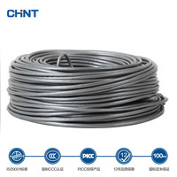 CHNT NEX3 131 1 Eight Core Computer Line New Bold Super Five Cable Unshielded Copper Computer Network Cable 100 Meters