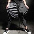 High Streetwear Harem Pants Men 2016 New Fashion Cotton Cool Stripe Patchwork Low Crotch Trousers Homme Hip-Hop Men's Tracksuit