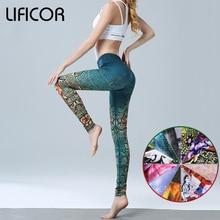 12 Styles Womens Yoga Fitness Pants Sports Yoga Slim Leggings Running Sport Pants For Female Printed Gym Yoga Bottoms Leggings