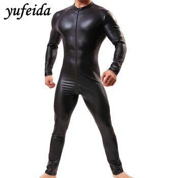 Mens Jumpsuit Romper Long Pants Black Faux Leather PU Wrestling Singlet Leotard Underwear Long Sleeve One Piece Bodysuit