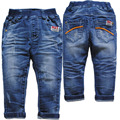 3966 navy blue baby boys jeans pants spring autumn trousers baby & kids jeans fashion new children's clothing