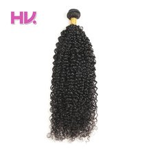 Hair Villa Remy Human Hair Bundles Brazilian Jerry Curly Hair Weft 3pcs Natural Black For Salon Low Ratio Longest Hair PCT 15%