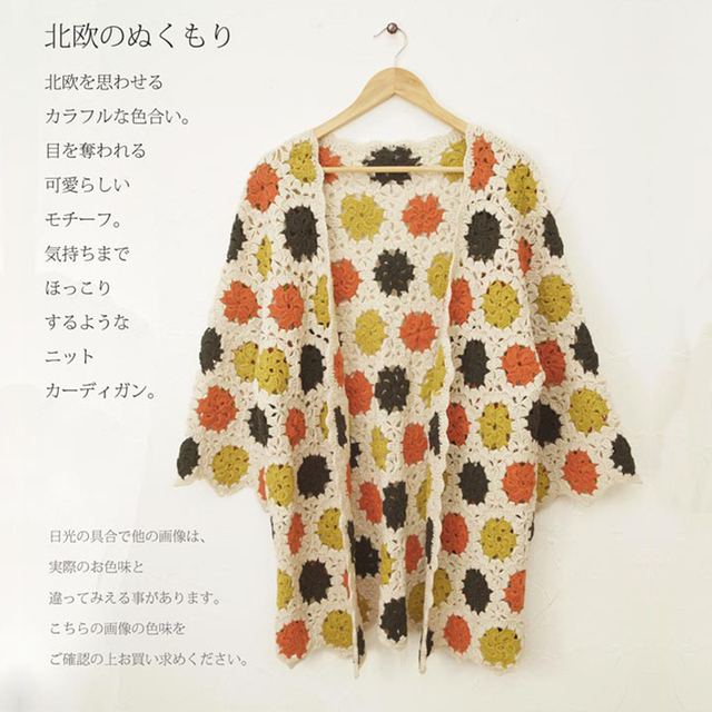 c5e94668d Autumn Colorful Floral Embroidery Hollowed Bat Style Knitting ...