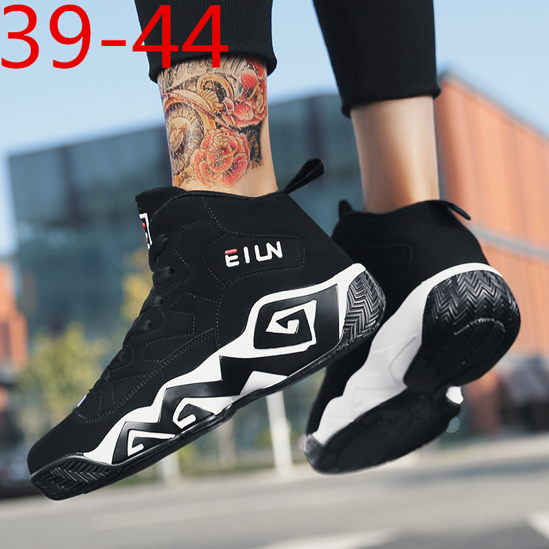 New high-band bulbskin basketball leisure running mens leisure outdoor tour shoesNew high-band bulbskin basketball leisure running mens leisure outdoor tour shoes
