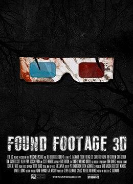 《伪纪录片3D》2016年美国恐怖电影在线观看
