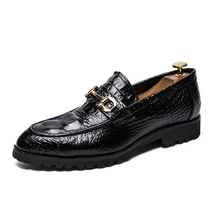 Emboss Shoes Casual Oxfords