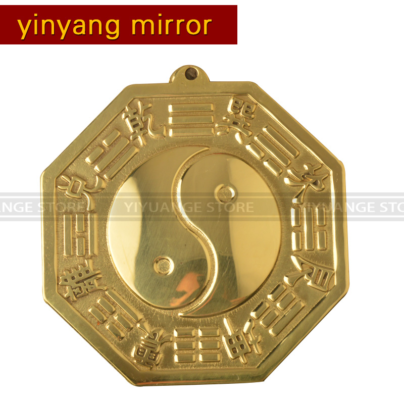11cm Feng shui Chinese Concave Convex Copper Bagua Mirror Wall ...