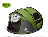 Emblem Antelope Outdoor 3 4persons Automatic Speed Open Throwing Pop Up Windproof Waterproof Beach Camping Tent
