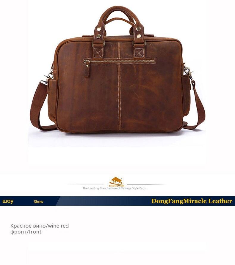 DongFang Miracle Hot 100% Genuine Leather Crazy Horse Leather Men's Briefcase Laptop Bag Tote Bag Shoulder Messenger Bag Handbag