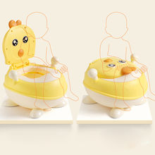 Safety Potty For Travel Lovely Cute Chicken Potty Chair for Boys and Girls Toddler Potty Training Toilet portable mini toilet(China)