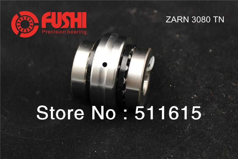 ZARN3080TN P4 Combined Bearing HRB Bearings for CNC machine