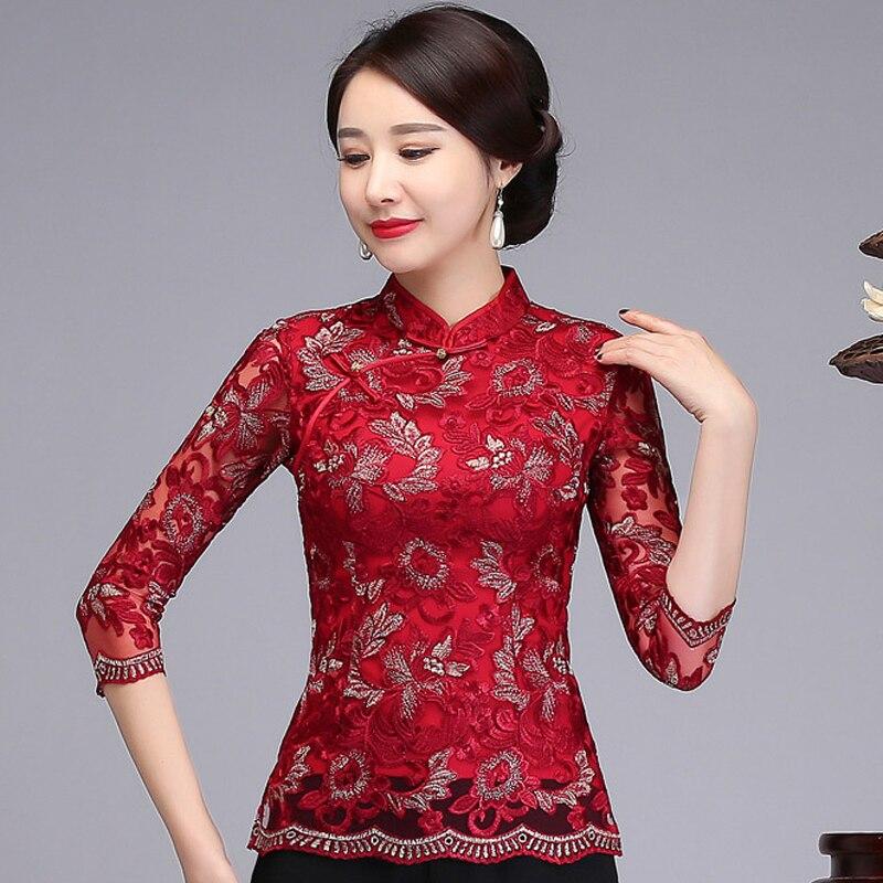 Broderie fleur femme Style chinois chemise rouge trois quarts manches hauts décontracté à la main bouton Tang vêtements M-4XL