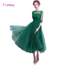 2017 Green Half Sleeve Appliques Evening Dresses Beaded Lace Tulle Ankle Length Elegant Formal Robe de Soiree Women Sale B20