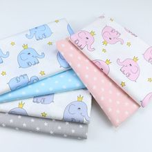 By Meter Childrens Cartoon Printed Fabric Cotton Quilt Cover Bed Sheet Baby