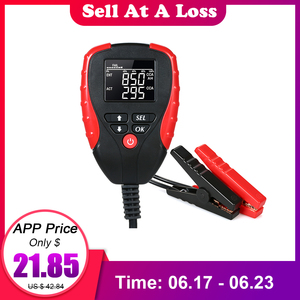 12V Digital Car Battery Tester