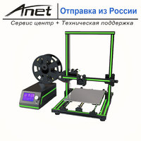Anet 3d Printer Anet E10 E12 Easy Assemble Big Size Printing Bigger Better Quicker Moscow Service