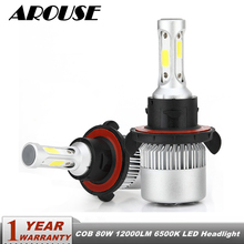 AROUSE H13 H4 H7 H3 H1 H11 9005 9006 COB Car LED Headlight Bulbs Hi-Lo Beam 80W 12000LM 6500K Auto Headlamp Fog Light Bulb DC12v