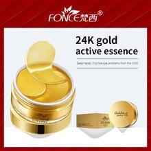 Korea 24K Gold Crystal Collagen Gel Eye Mask patches Ageless Sleep Mask Remover Wrinkle Anti Age Treatment Dark Circles sheet
