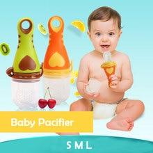 1Pcs Fresh Food Baby Pacifiers Heart-shaped Fruit Feeder Nipples Feeding Safe Supplies Nipple Teat Pacifier Bottles Nibbler