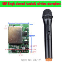 Factory mass supply Good quality Single channel UHF wireless microphone PCB board audio equipment supporting handheld megaphone