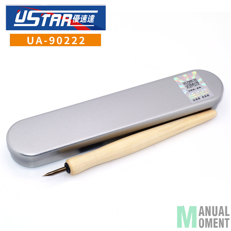 USTAR UA-90222 Model Panel Line Accent Color Specific Pen Free To Wipe DIY Hobby Model Tool Accessory