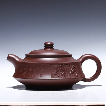 200/300ML Yixing Purple Clay Teapot Raw Ore Purple Mud Vintage Zisha Pot Home Drinkware All Handwork Puer Kungfu Tea Kettles