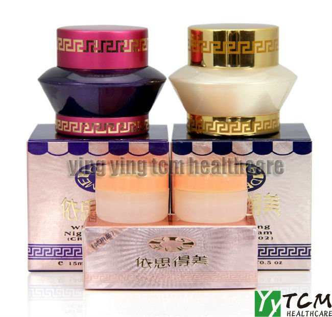 Фото 10sets/lot Hot wholesale YIKEMEI  whitening day cream+night cream anti freckle whitening cream for face