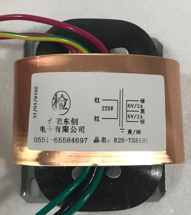 6V-0V-6V 2A Transformer R Core R25 custom transformer 220V 25VA with copper shield for power supply amplifier6V-0V-6V 2A Transformer R Core R25 custom transformer 220V 25VA with copper shield for power supply amplifier
