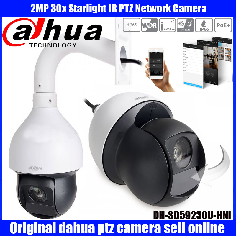 DAHUA Outdoor 2MP 30x Starlight IR PTZ Camera DH-SD59230U-HNI IVS and Auto-tracking ptz speed Network Dome Camera SD59230U-HNI ree shipping dahua 2mp 30x network ir