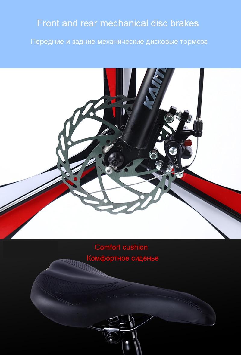 HTB1Sk7Ha1L2gK0jSZFmq6A7iXXaz 26inch mountain bike 21speed folding bicycle Adult bike Men's and women's mountain bike Spoke wheel and knife wheel bike