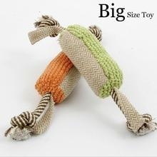 Lovely Candy Shape Big Size Large Dog Toy Best Value Pet Dog Squeak Toys Dog Chew Toys For Pet Dog Screaming Toys