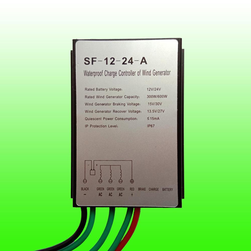 Wind Charge Controller,12V/24V 300W/600W Waterproof Wind Turbine ...