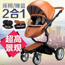 Mima luxury leather baby stroller single seat with carrycot baby car two-way wheelbarrow four wheel suspension