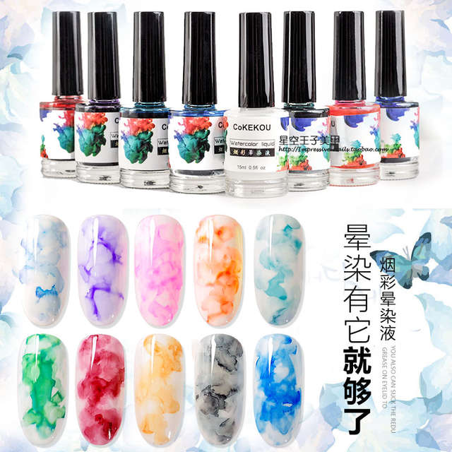 0539bd42a7 Online Shop Summer New Products UV Watercolors Ink Marble Nail polish art  smoke color smudge bubble armor color smudge nail gel art tool DIY