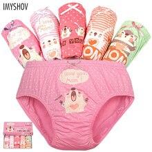 hot deal buy 5pcs/lot packing cute cotton panties for girls kids short briefs female children underwear for baby girls cartoon underpants 3t