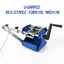1PC U/F Type Resistor Axial Lead Bend Cut & Form Machine Resistance Forming U/F Molding Machine